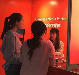 Interzum Guangzhou Expo
